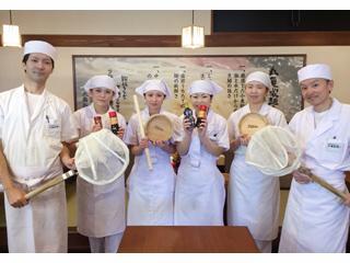丸亀製麺 高知店 (No.110405) 1枚目