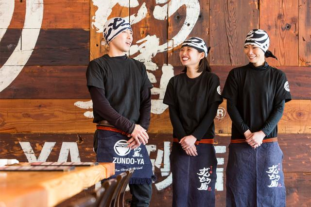 ラー麺ずんどう屋 摂津西店