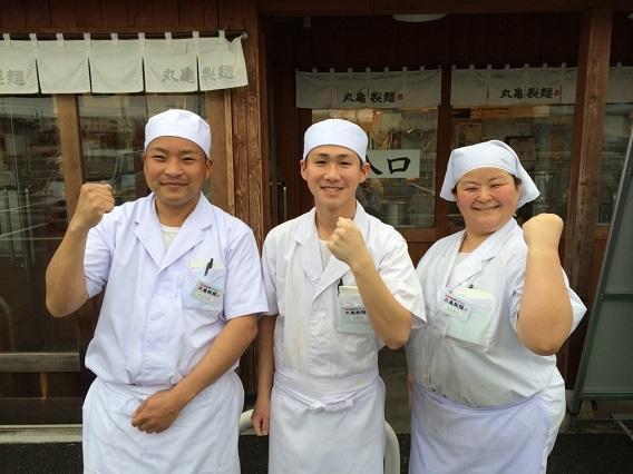 丸亀製麺 太田店