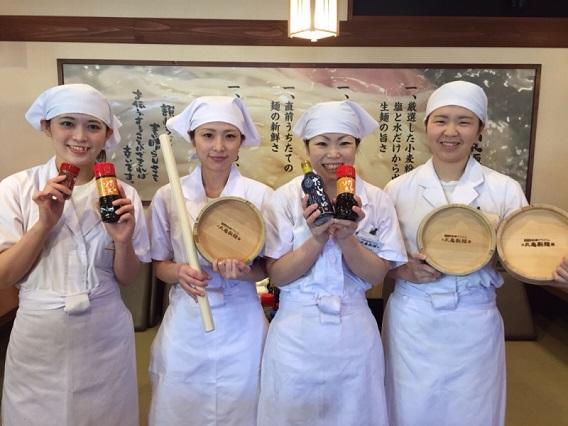 丸亀製麺 イーサイト高崎店