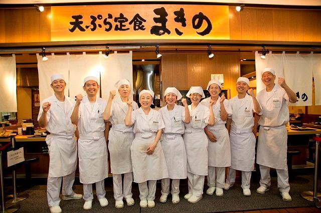 まきの サンシャインシティ店 (No.111163)