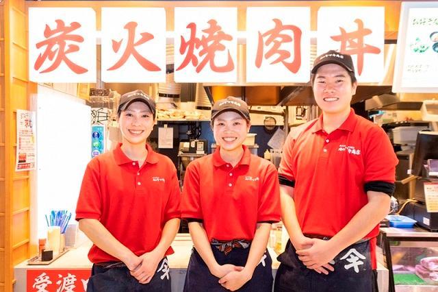 肉のヤマキ商店 イオンモール広島祇園店 (No.111165)