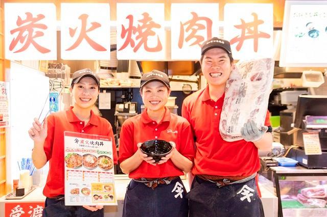 肉のヤマキ商店 イオンモールむさし村山 (No.111177)