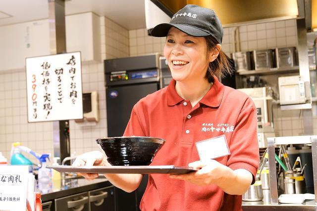 肉のヤマキ商店 OtemachiOne店