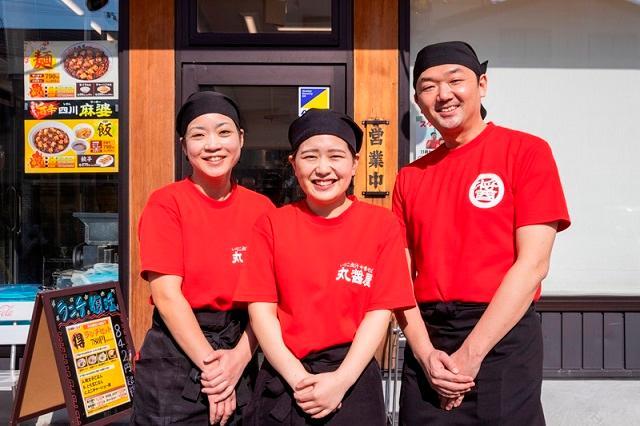 丸醤屋 イオンモール高知店