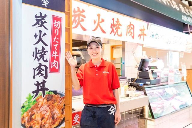 肉のヤマキ商店 イオンモール盛岡南店