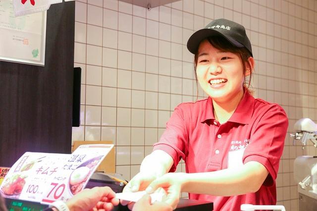 肉のヤマキ商店 両国店