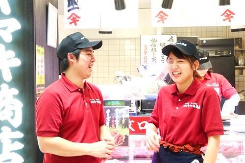肉のヤマキ商店 南行徳店