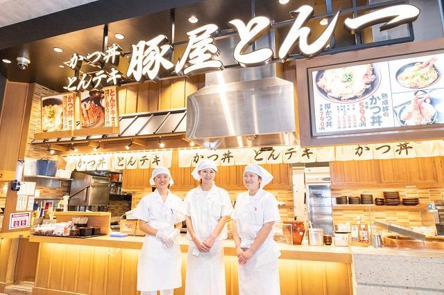 豚屋とん一 イオンモール京都桂川店