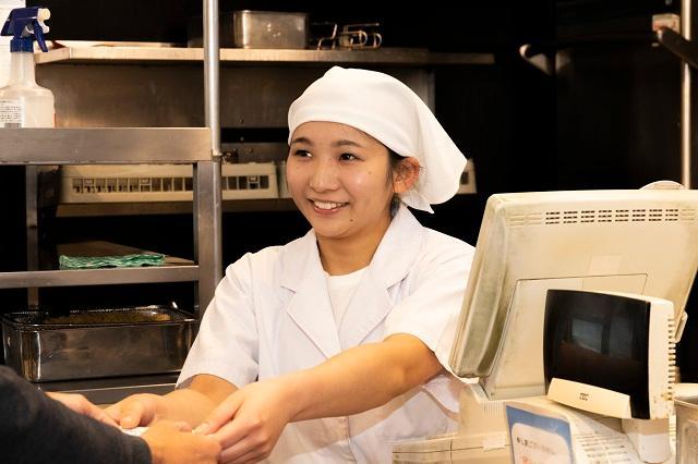 丸亀製麺 沼津下香貫店