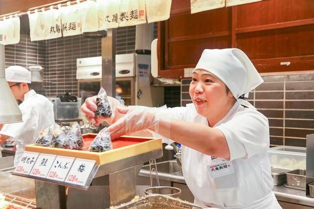 丸亀製麺 三島青木店