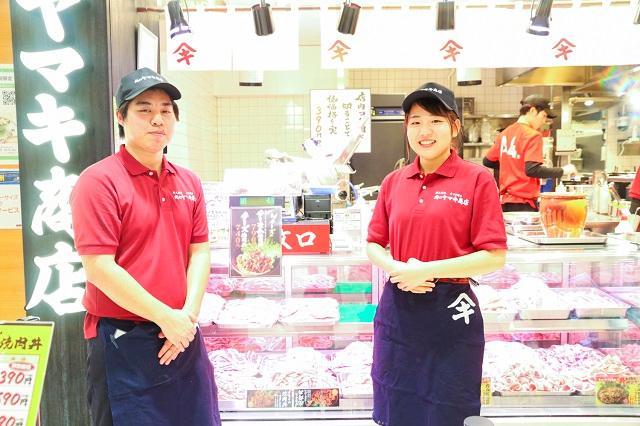 肉のヤマキ商店 MINANO店