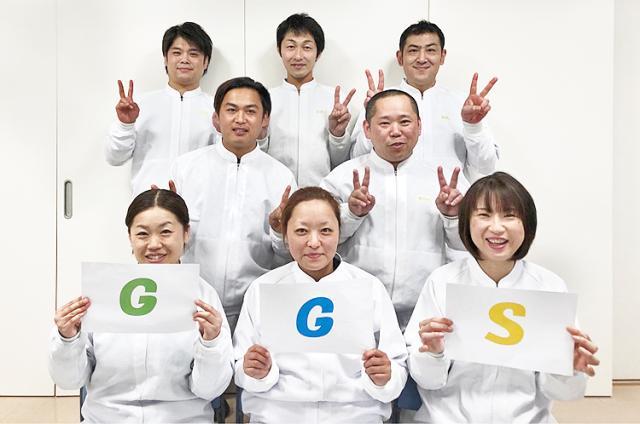 グリーンゼネラルサービス株式会社 1枚目