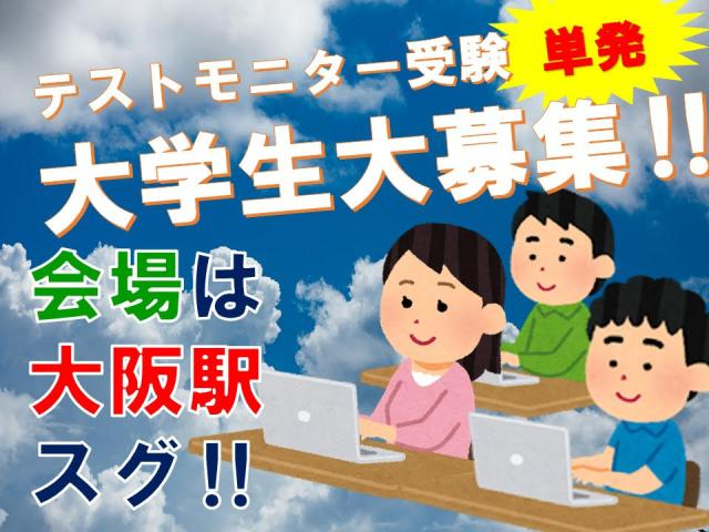 株式会社グロップTM/1079 1枚目