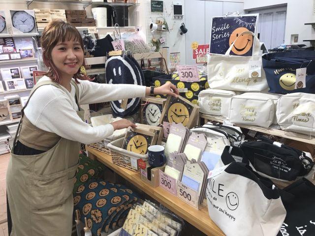 Plus Heart(プラスハート) イオンモール都城駅前店 1枚目