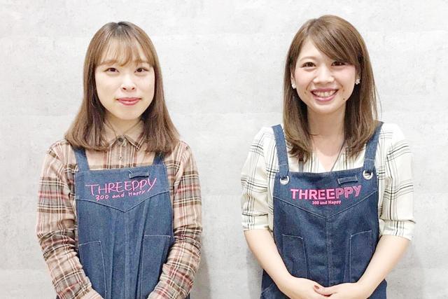 THREEPPY 300 and Happy アリオ札幌店 1枚目