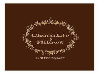 ショコリブ&ピローズ by スリープスクエア