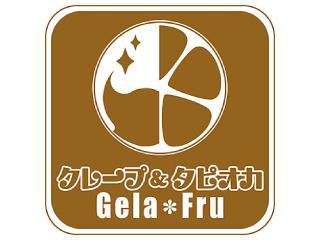 GelaFru