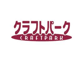 クラフトパーク イオン秋田中央店 1枚目