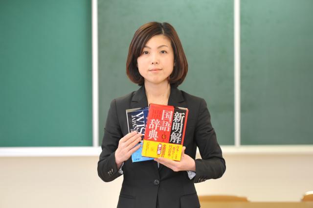 株式会社三省堂出版サービス 1枚目