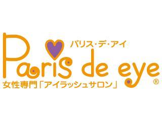 Paris de eye