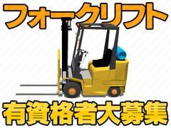 戦力エージェント株式会社 千葉オフィス 1枚目