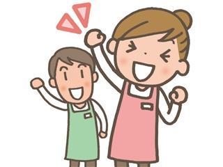 戦力エージェント 株式会社 宇都宮オフィス 1枚目