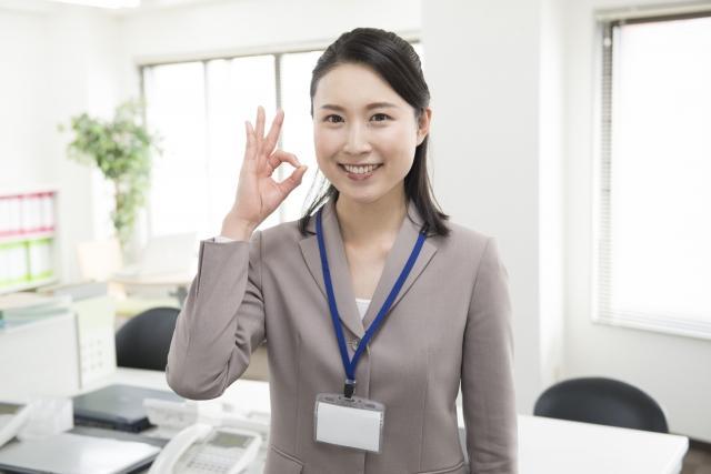戦力エージェント株式会社 久喜オフィス 1枚目