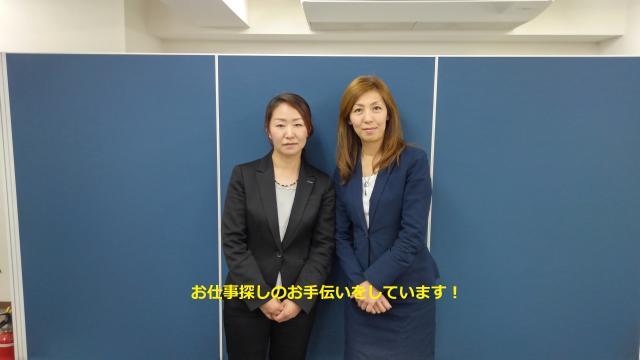 戦力エージェント 株式会社 武蔵野オフィス 1枚目