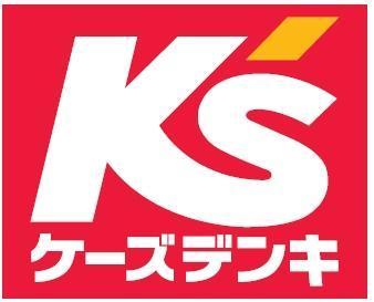 ケーズデンキ 阿南店 1枚目