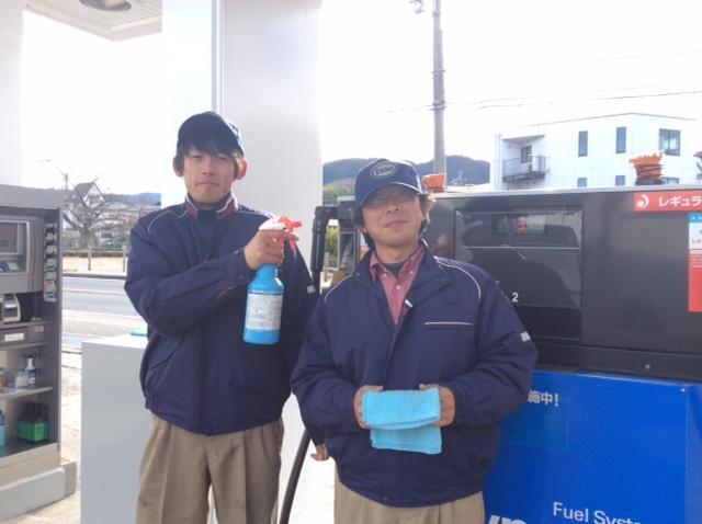 飯田石油 亀岡SS 1枚目