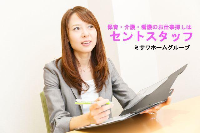 セントスタッフ株式会社 大宮支店(40483) 1枚目
