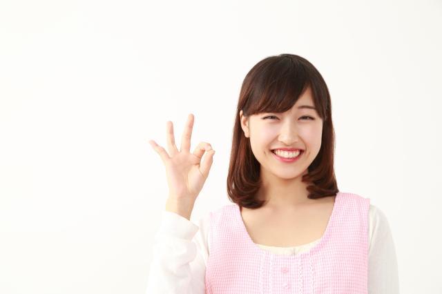 ≪保育園のおしごと探しなら♪≫セントスタッフ(株)名古屋支店 1枚目