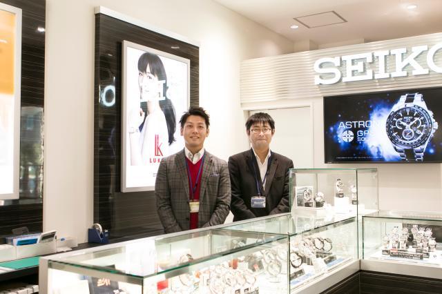 SEIKO OUTLET 北陸小矢部店/セイコーリテールマーケティング株式会社 1枚目