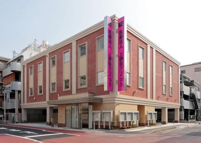 医療法人上野会クリニック 1枚目