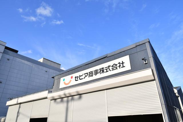 福岡市博多区に本社を置く当社は、平成6年に設立した実績と信頼のある会社です。