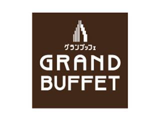 GRAND BUFFET(グランブッフェ) 1枚目