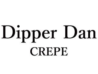 Dipper Dan 1枚目