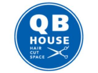 QBハウス 1枚目