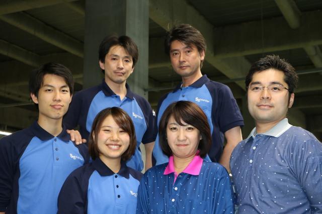 SGフィルダー株式会社 東日本第三支店/1t102‐3001 1枚目
