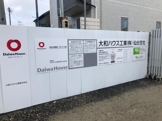 【中野栄】 オープニングスタッフ 募集開始!!