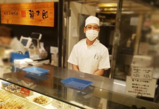 鶏太郎 明石店