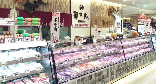 鶏太郎近鉄あべのハルカス店