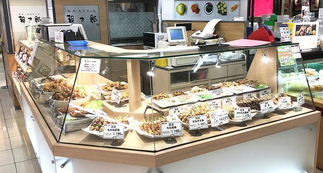 鶏太郎東大阪店
