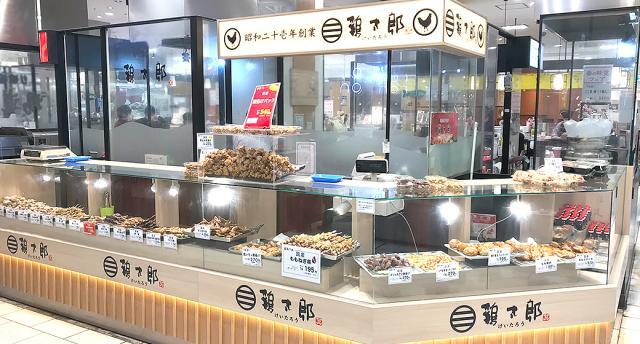 鶏太郎奈良店