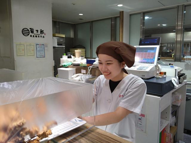鶏太郎 東大阪店