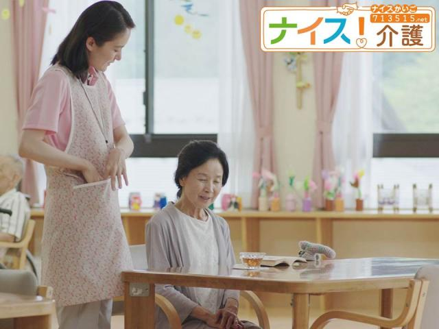 株式会社ネオキャリア 高崎支店 1枚目