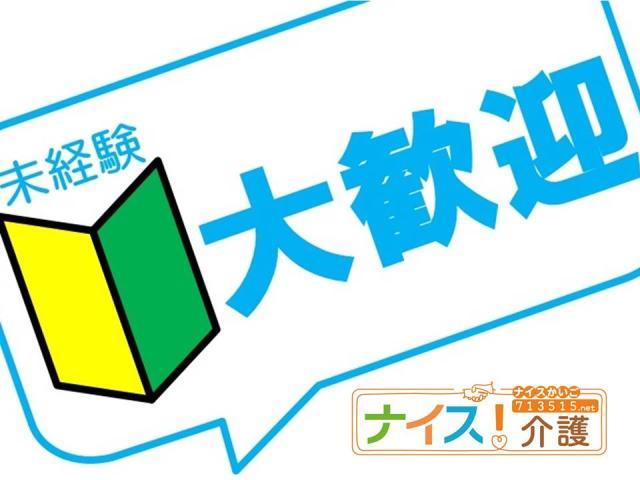 株式会社ネオキャリア 熊本支店 1枚目