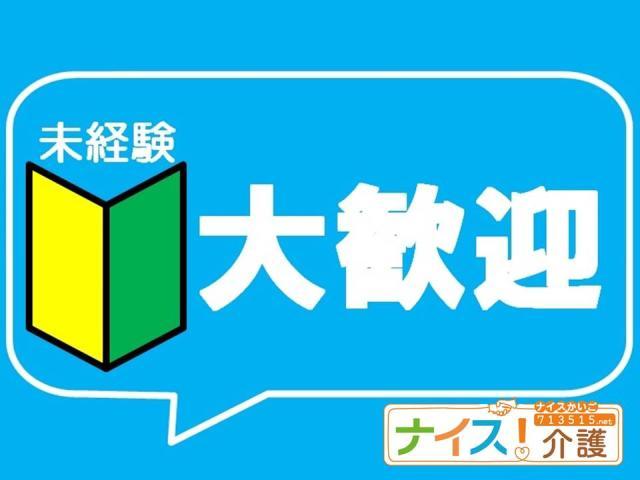 株式会社ネオキャリア 鹿児島支店 1枚目