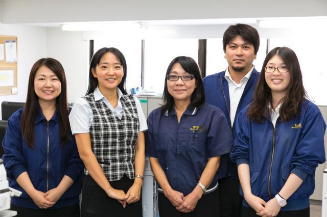 株式会社工事センター 平塚営業所 1枚目